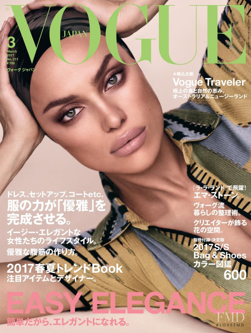 Irina Shayk featured on the Vogue Japan cover from March 2017