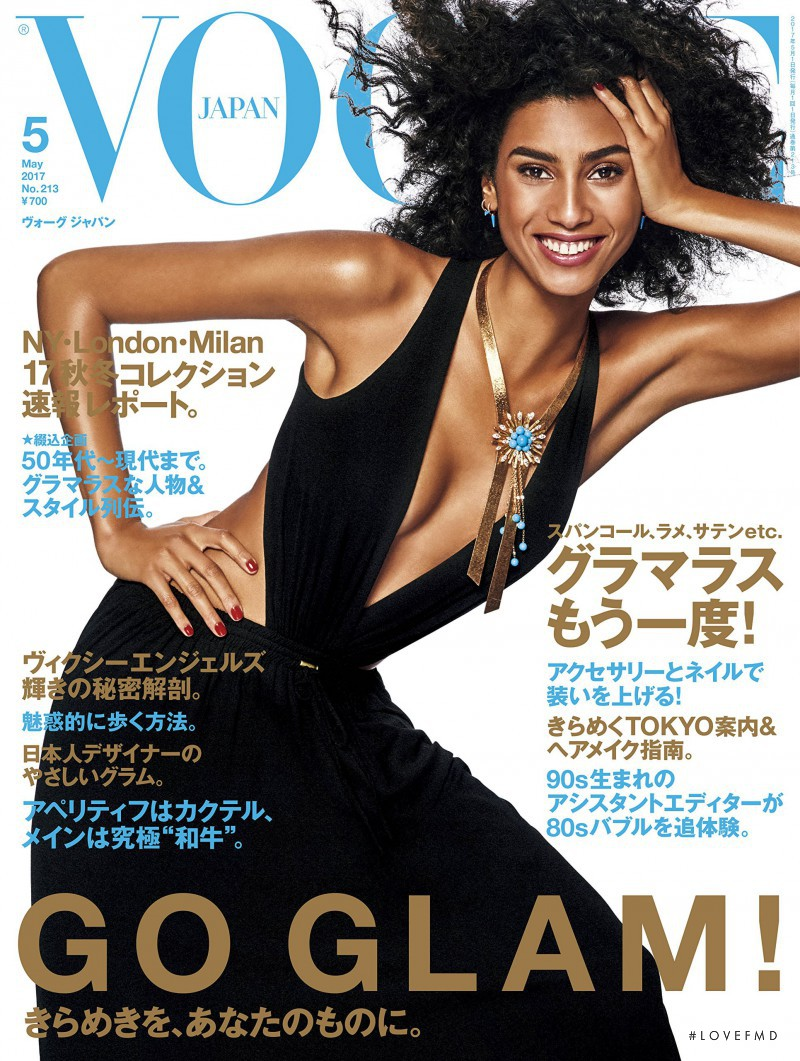 Imaan Hammam featured on the Vogue Japan cover from May 2017