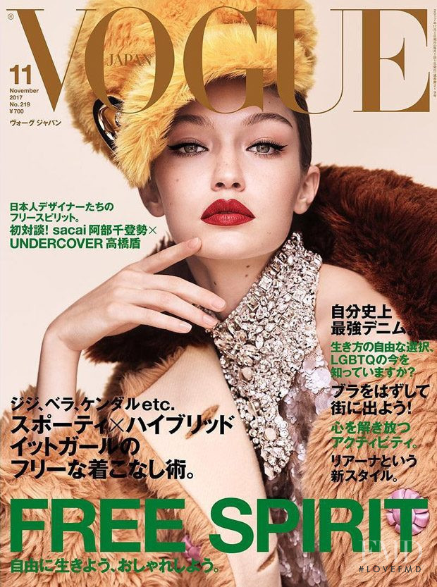 Gigi Hadid featured on the Vogue Japan cover from November 2017