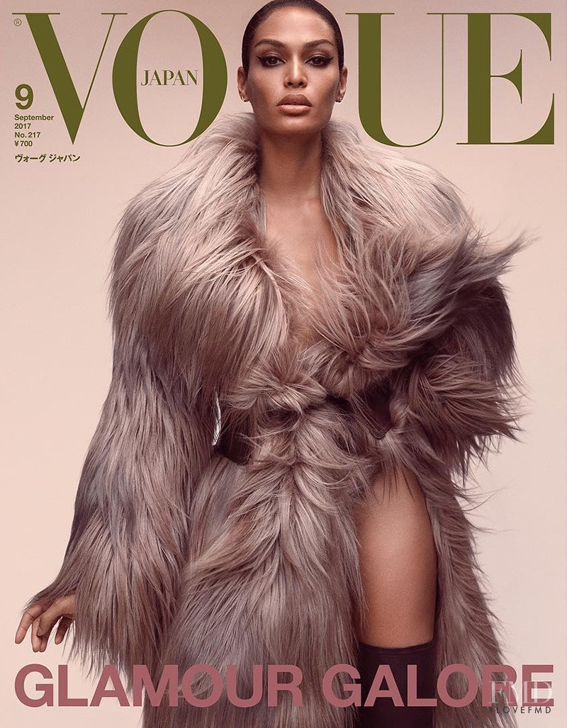 Joan Smalls featured on the Vogue Japan cover from September 2017