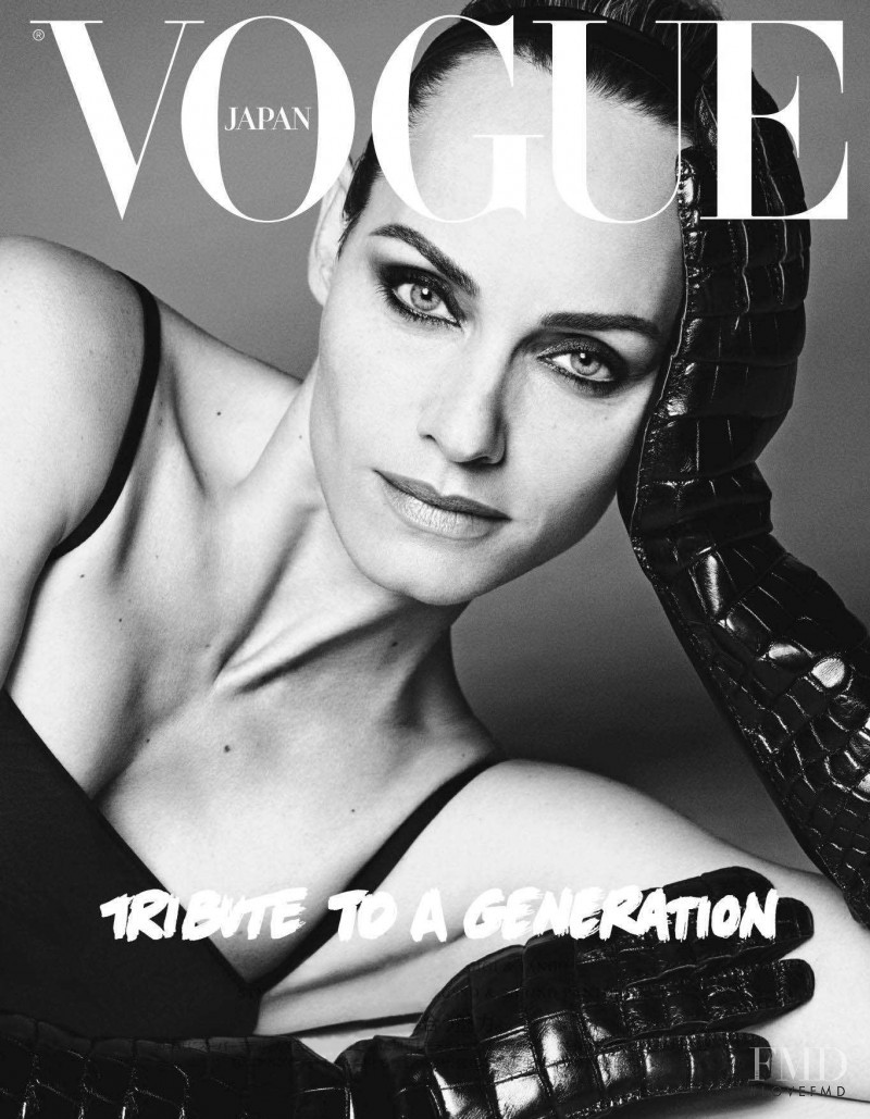 Amber Valletta featured on the Vogue Japan cover from August 2018