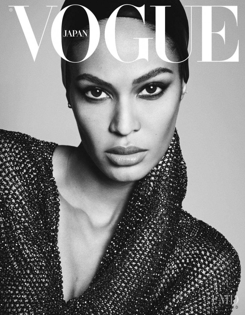 Joan Smalls featured on the Vogue Japan cover from August 2018