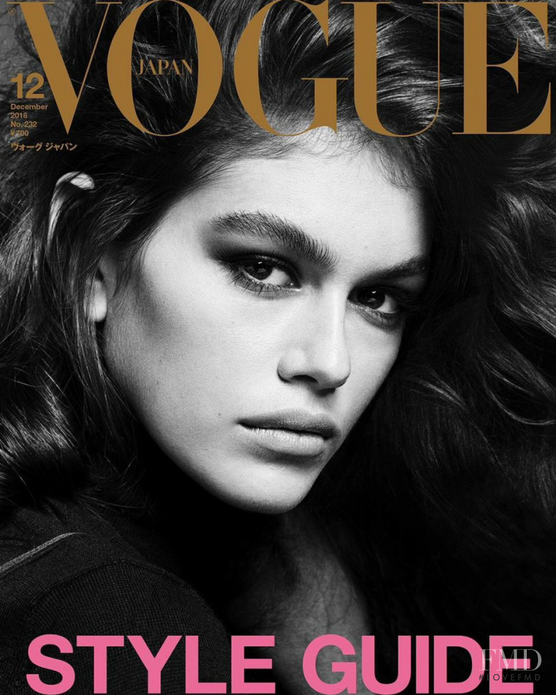 Kaia Gerber featured on the Vogue Japan cover from December 2018