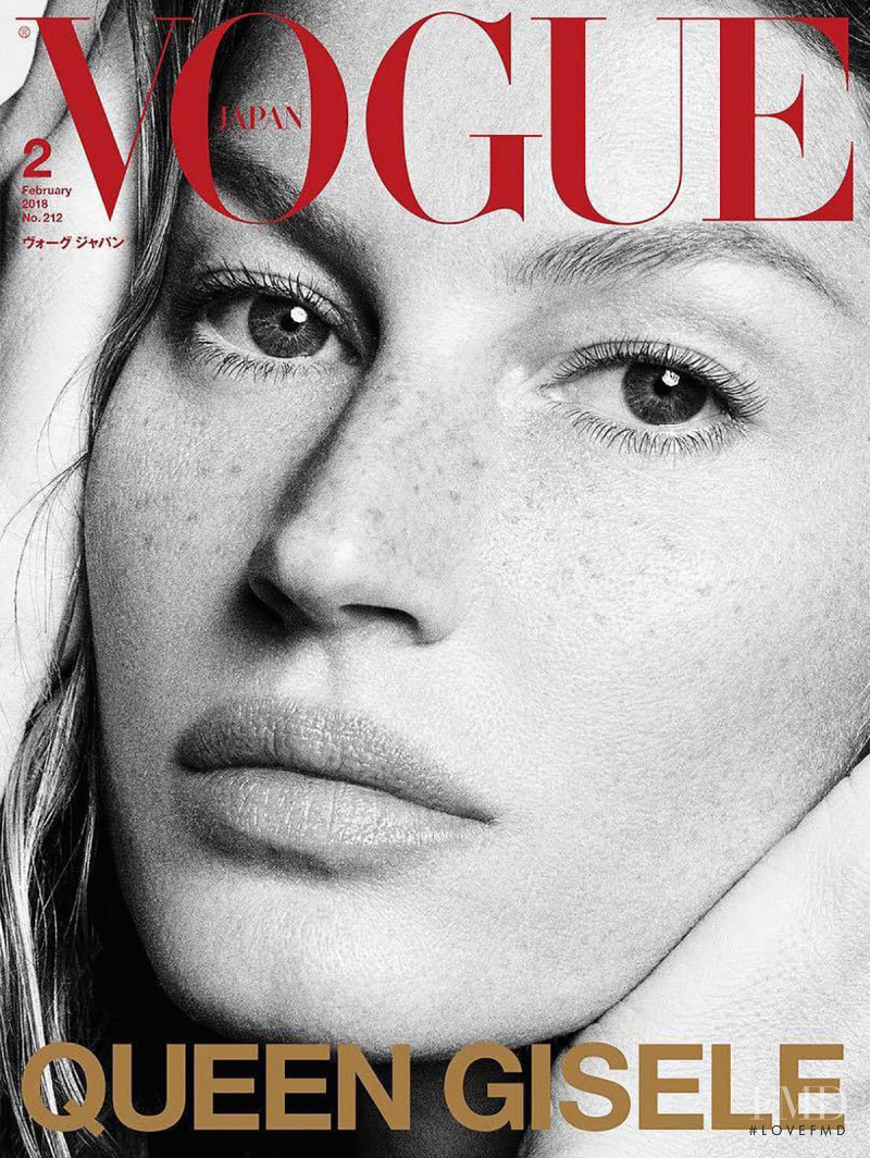 Gisele Bundchen featured on the Vogue Japan cover from February 2018