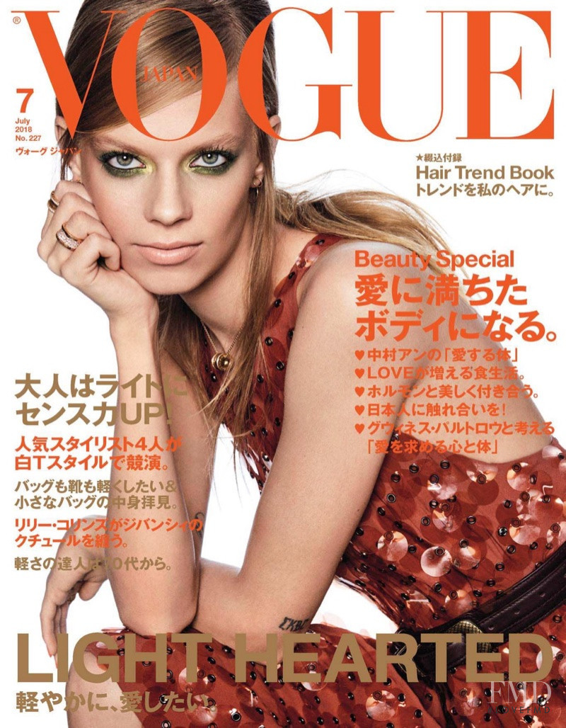 Lexi Boling featured on the Vogue Japan cover from July 2018
