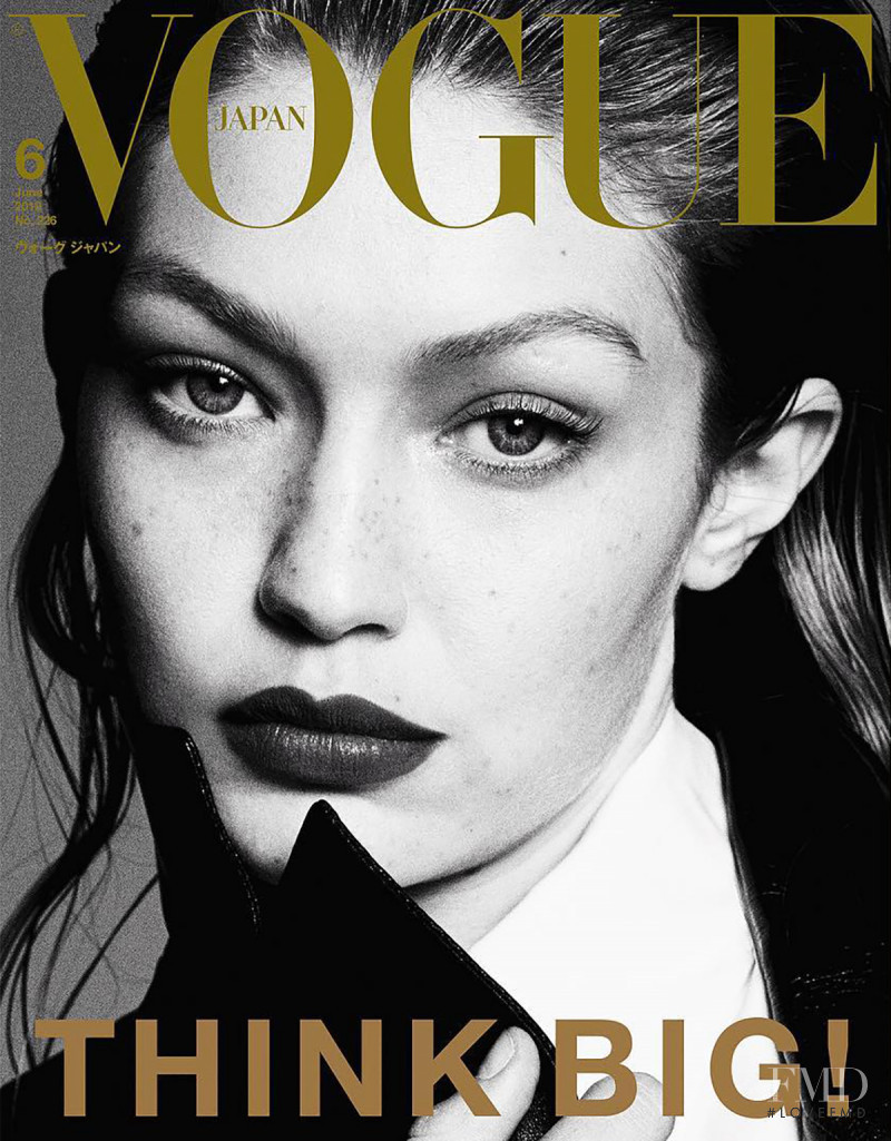 Gigi Hadid featured on the Vogue Japan cover from June 2018