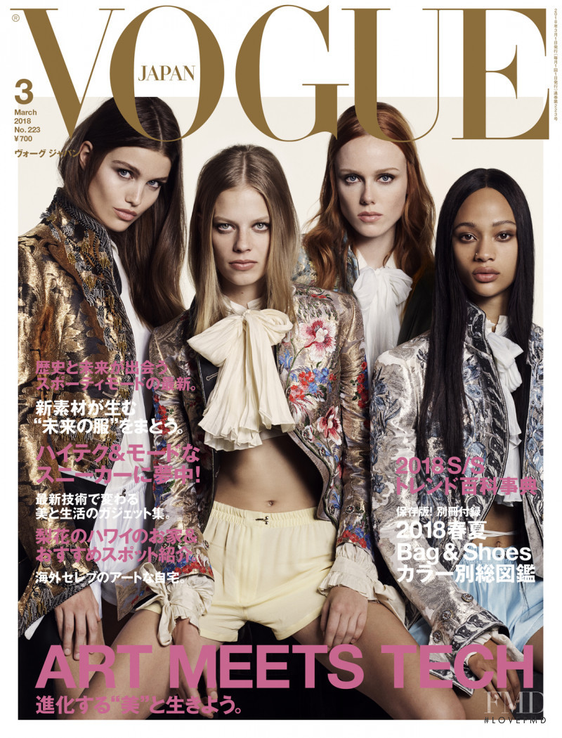 Lexi Boling, Kiki Willems, Luna Bijl, Selena Forrest featured on the Vogue Japan cover from March 2018
