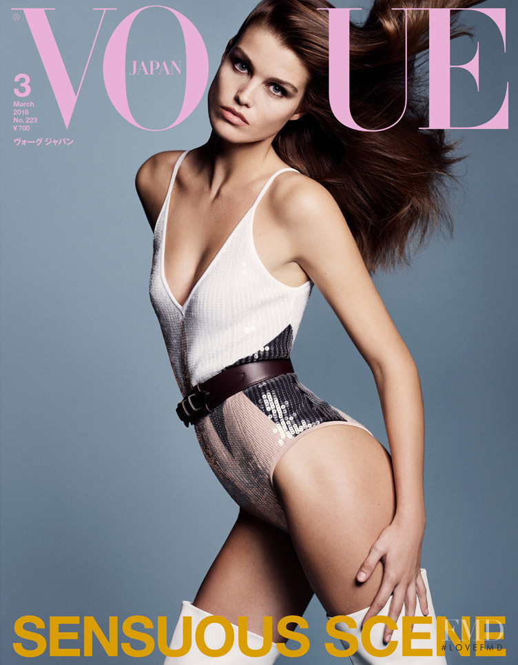 Luna Bijl featured on the Vogue Japan cover from March 2018