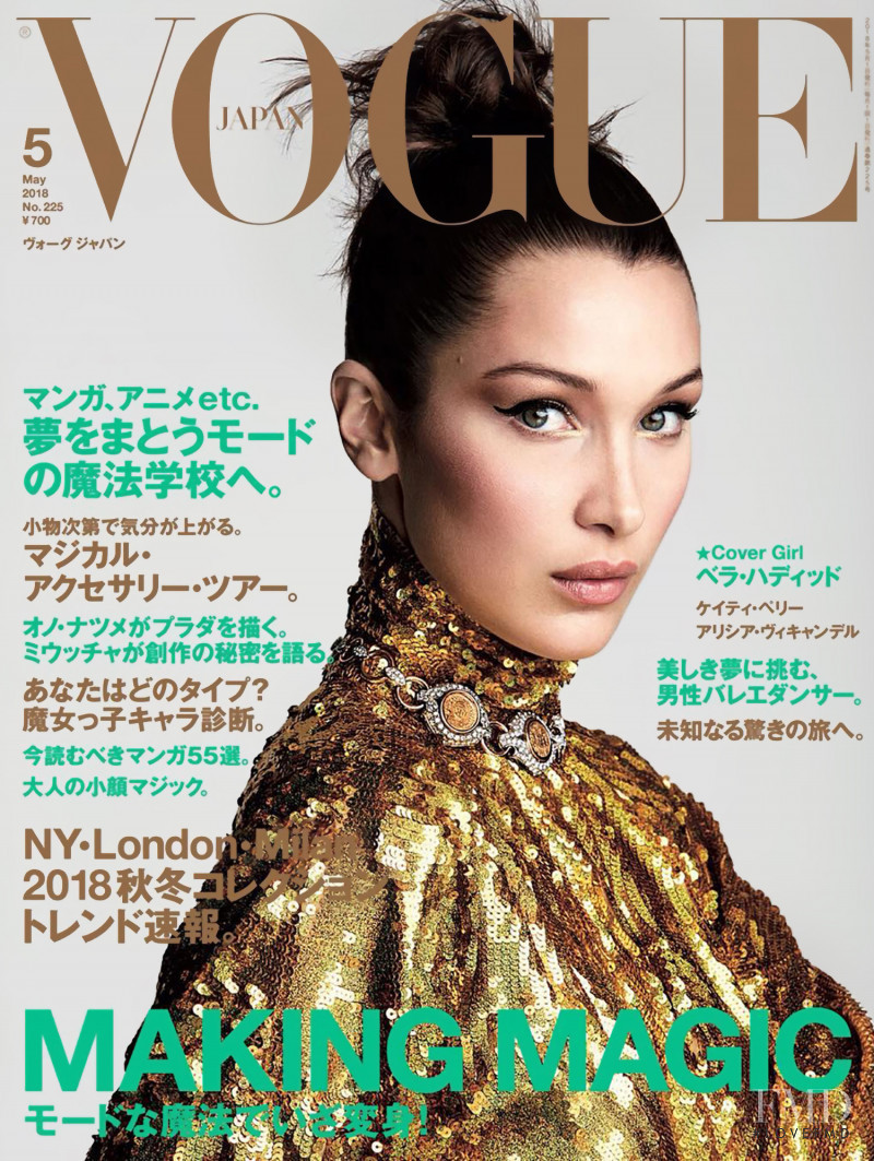 Bella Hadid featured on the Vogue Japan cover from May 2018