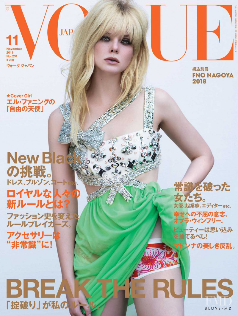 Elle Fanning  featured on the Vogue Japan cover from November 2018