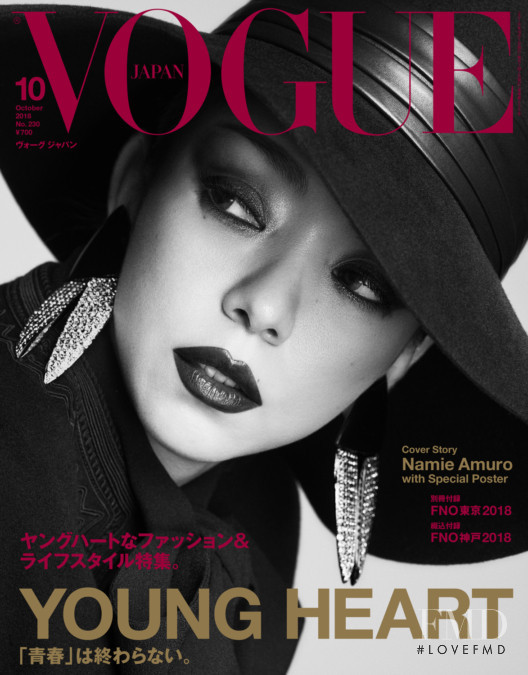 Namie Amuro featured on the Vogue Japan cover from October 2018