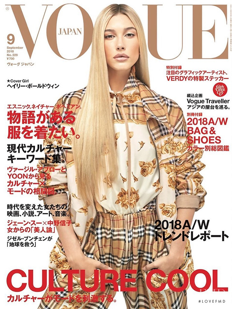 Hailey Baldwin Bieber featured on the Vogue Japan cover from September 2018