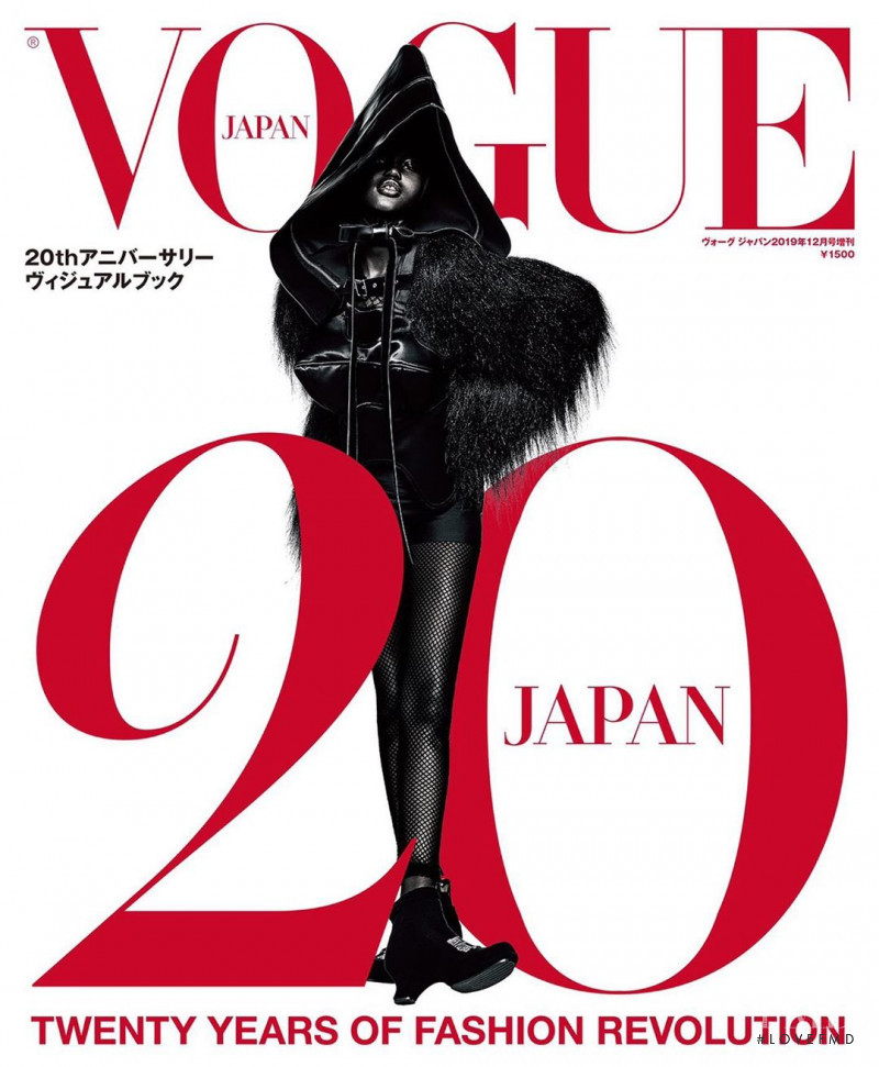Adut Akech Bior featured on the Vogue Japan cover from December 2019