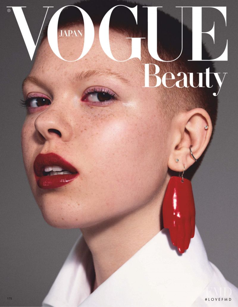Mads Mullins featured on the Vogue Japan cover from February 2019