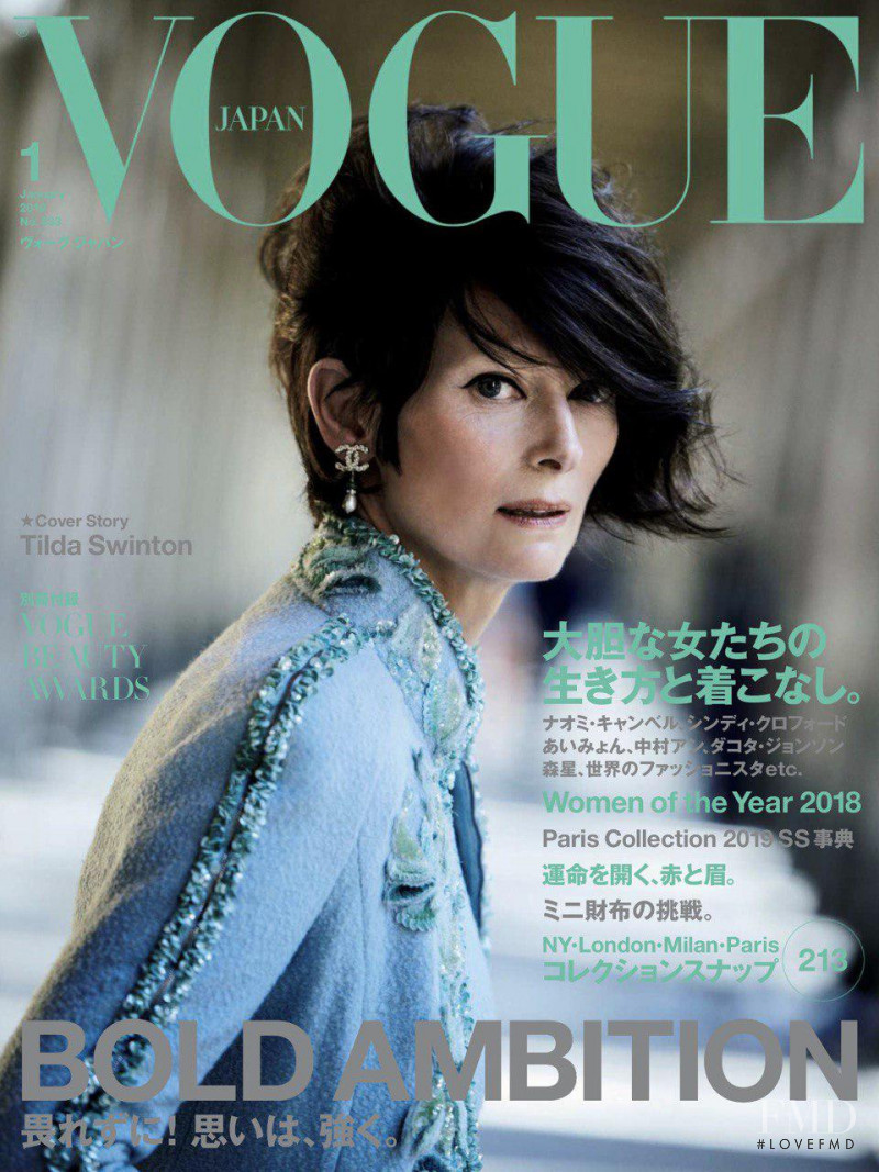Tilda Swinton featured on the Vogue Japan cover from January 2019