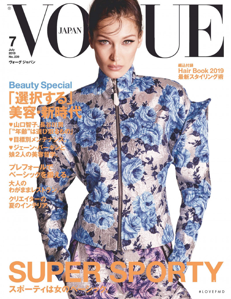 Bella Hadid featured on the Vogue Japan cover from July 2019