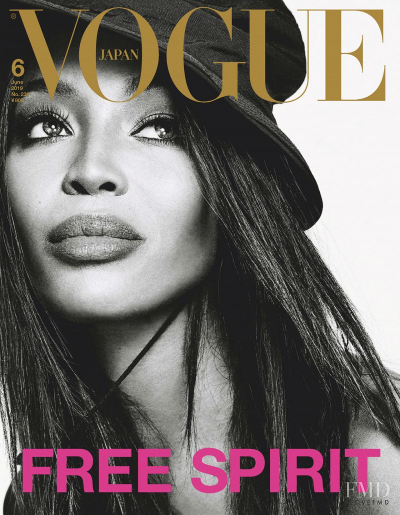 Naomi Campbell featured on the Vogue Japan cover from June 2019