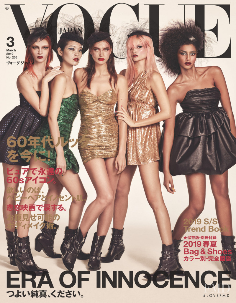 Mariacarla Boscono, Natasha Poly, Irina Shayk, Chiharu Okunugi, Imaan Hammam featured on the Vogue Japan cover from March 2019