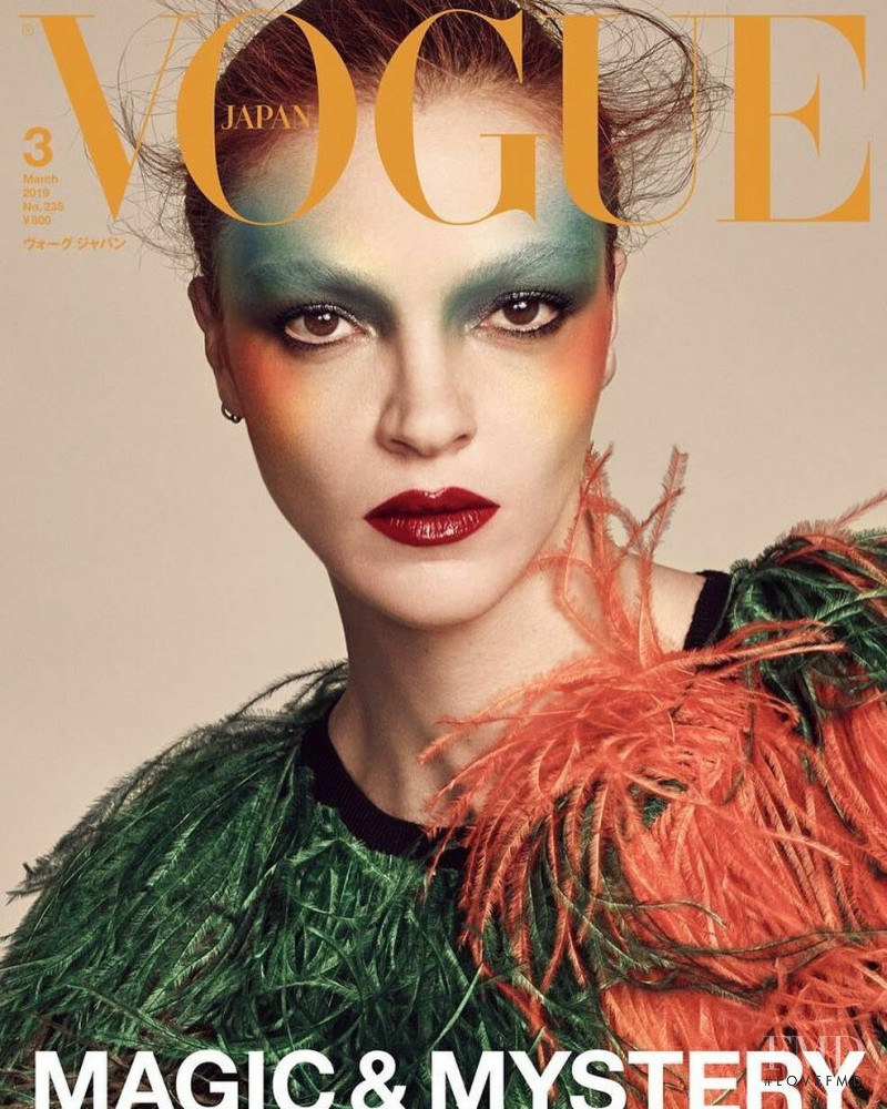Mariacarla Boscono featured on the Vogue Japan cover from March 2019