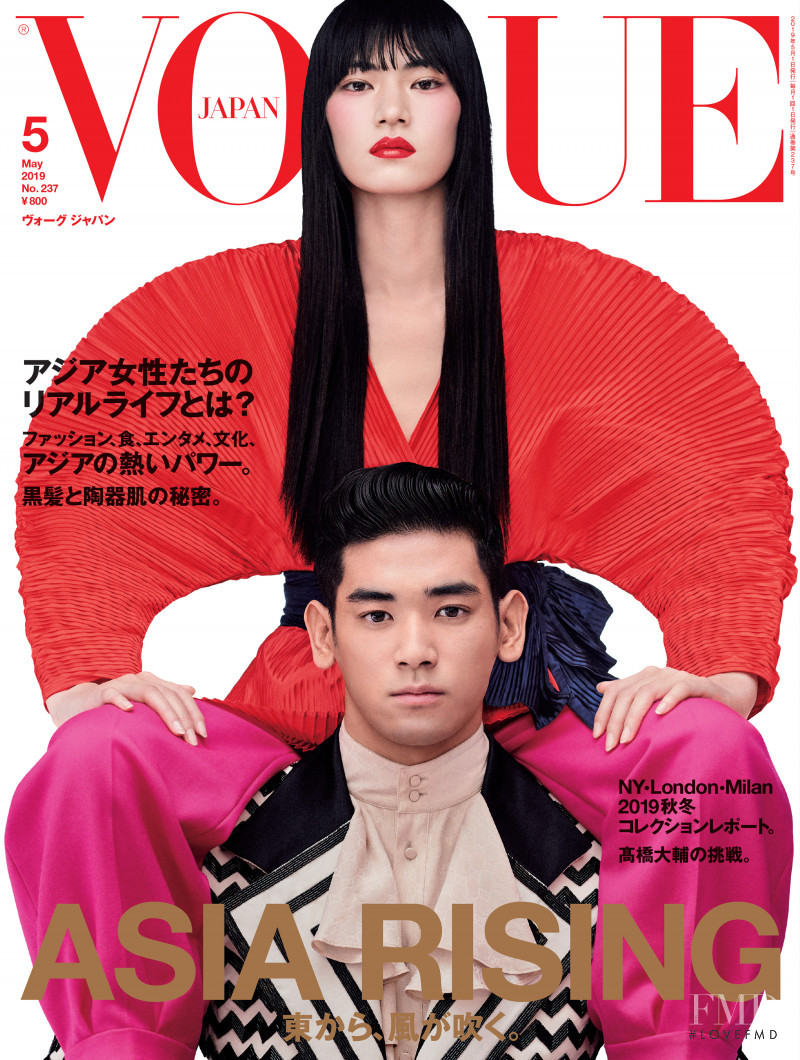 Miki Ehara featured on the Vogue Japan cover from May 2019