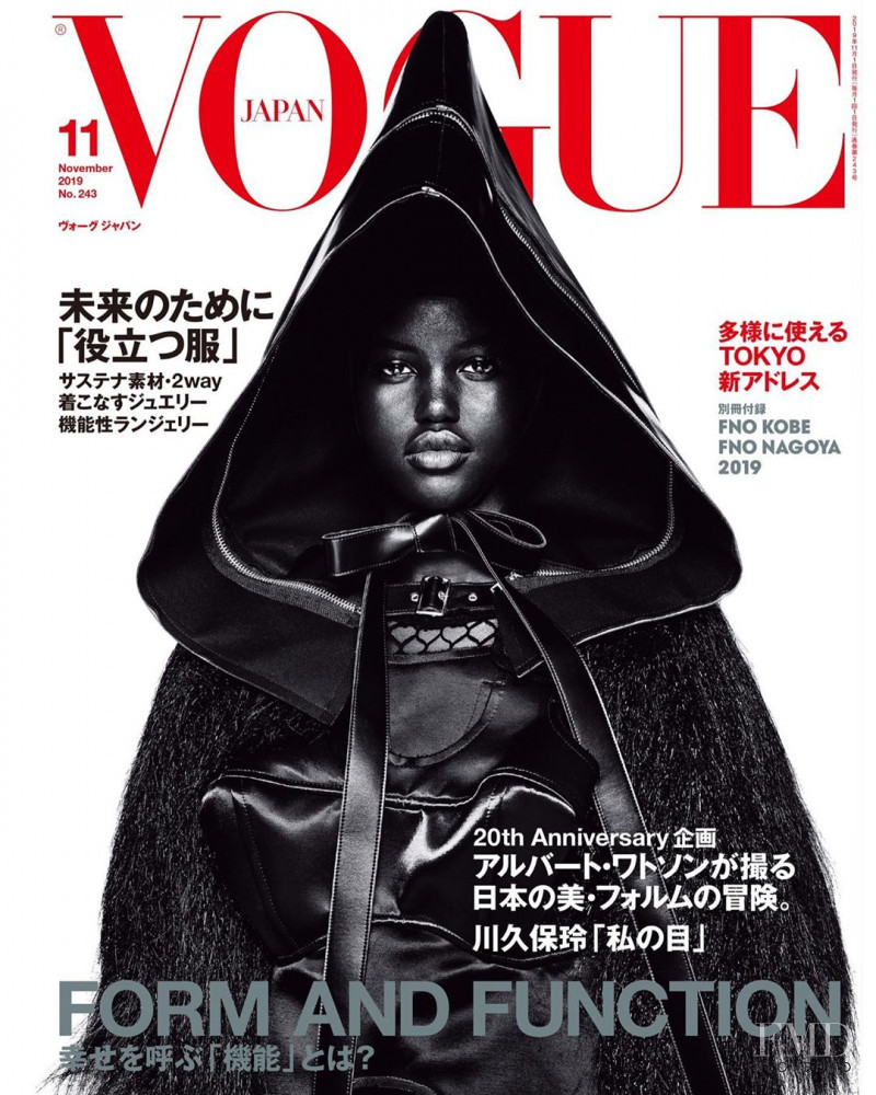 Adut Akech Bior featured on the Vogue Japan cover from November 2019
