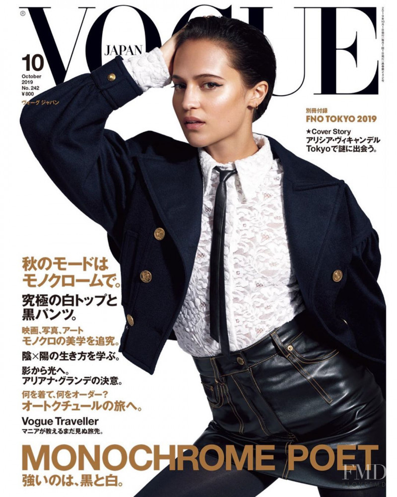 Alicia Vikander featured on the Vogue Japan cover from October 2019