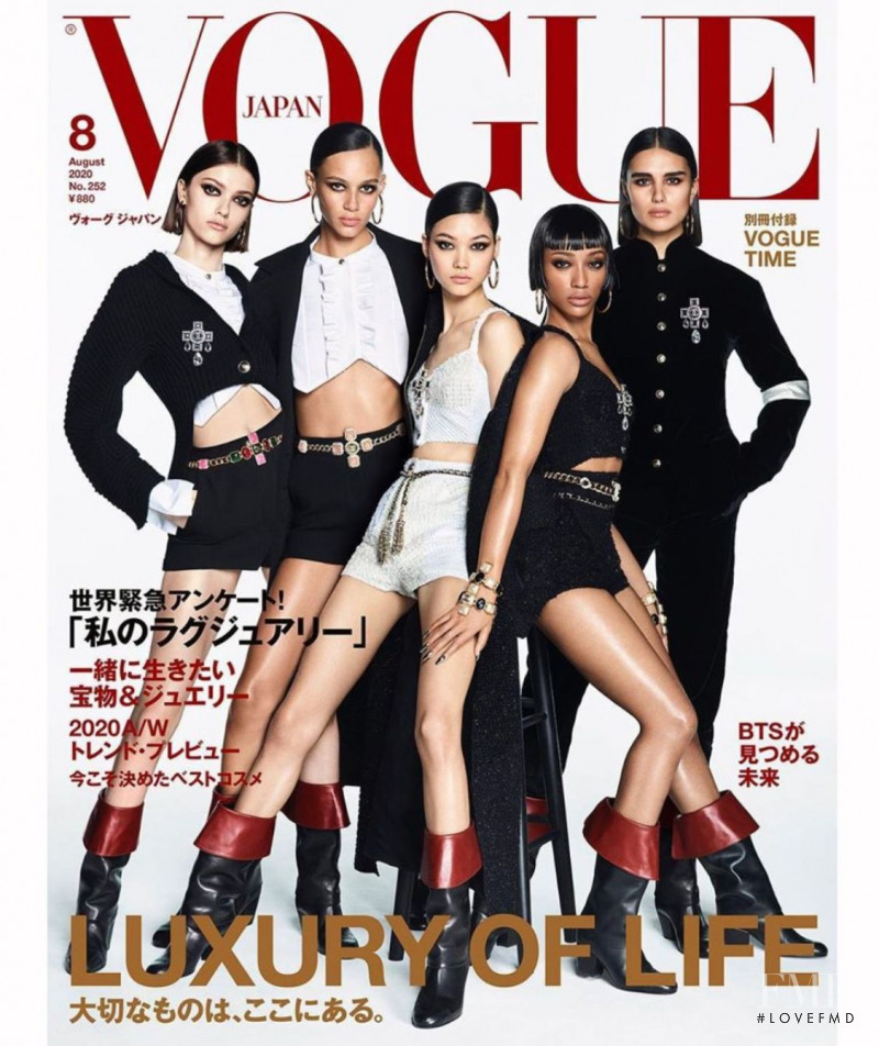 Binx Walton, Jill Kortleve, Valerie Scherzinger, Mika Schneider featured on the Vogue Japan cover from August 2020