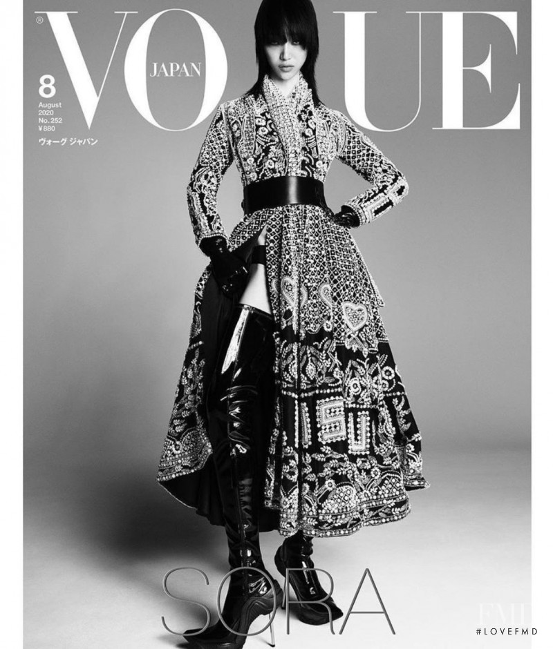 So Ra Choi featured on the Vogue Japan cover from August 2020
