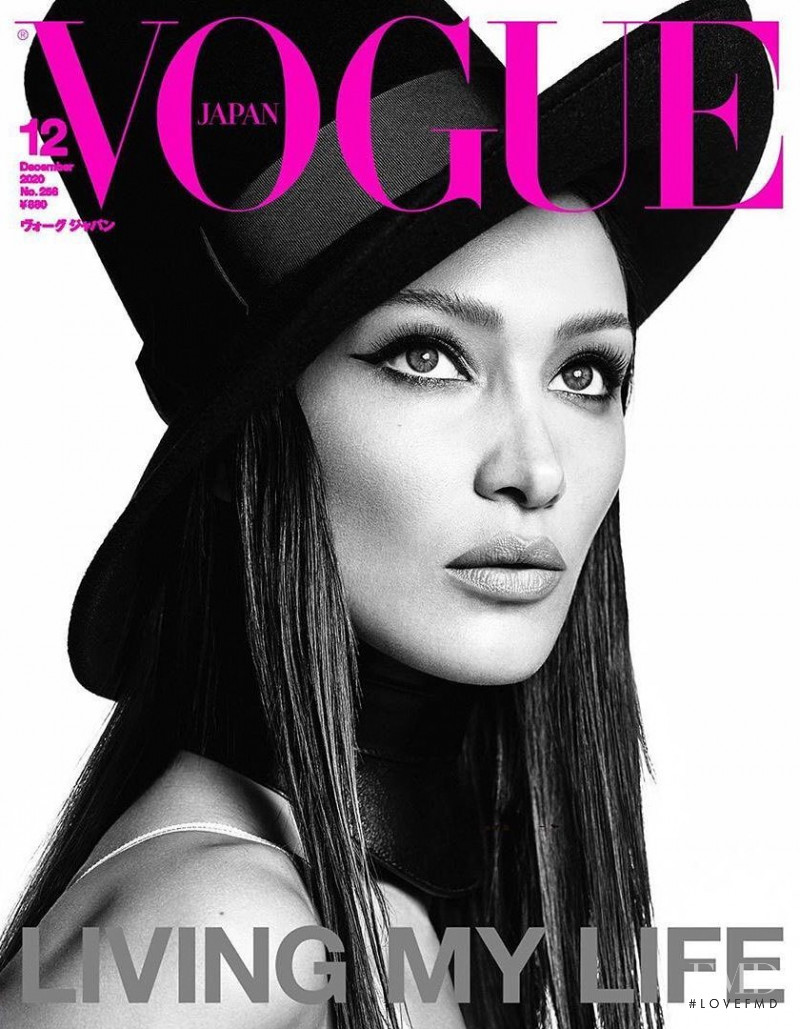 Bella Hadid featured on the Vogue Japan cover from December 2020
