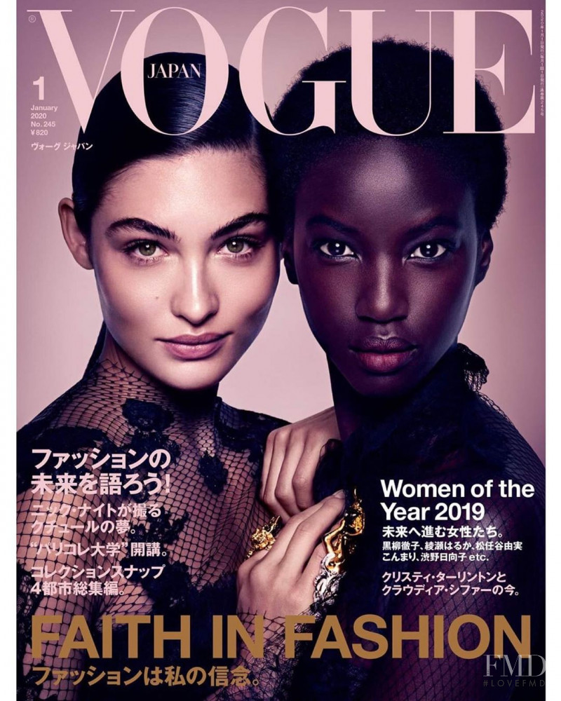 Grace Elizabeth, Anok Yai featured on the Vogue Japan cover from January 2020