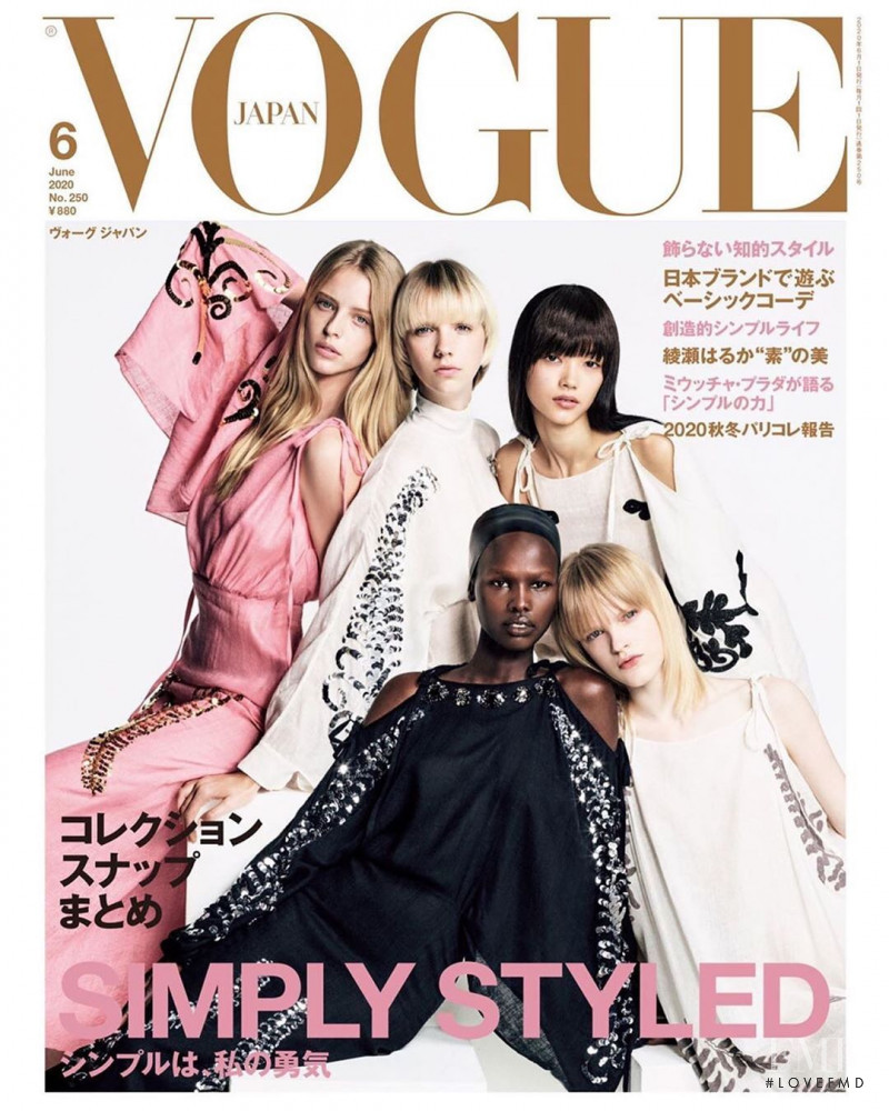 Hannah Motler, Shanelle Nyasiase, Abby Champion, Bente Oort, Mika Schneider featured on the Vogue Japan cover from June 2020