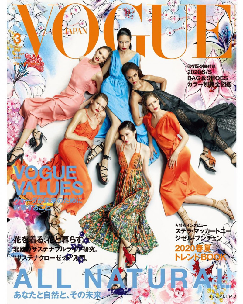 Adriana Lima, Doutzen Kroes, Candice Swanepoel, Edita Vilkeviciute, Joan Smalls, Sui He featured on the Vogue Japan cover from March 2020