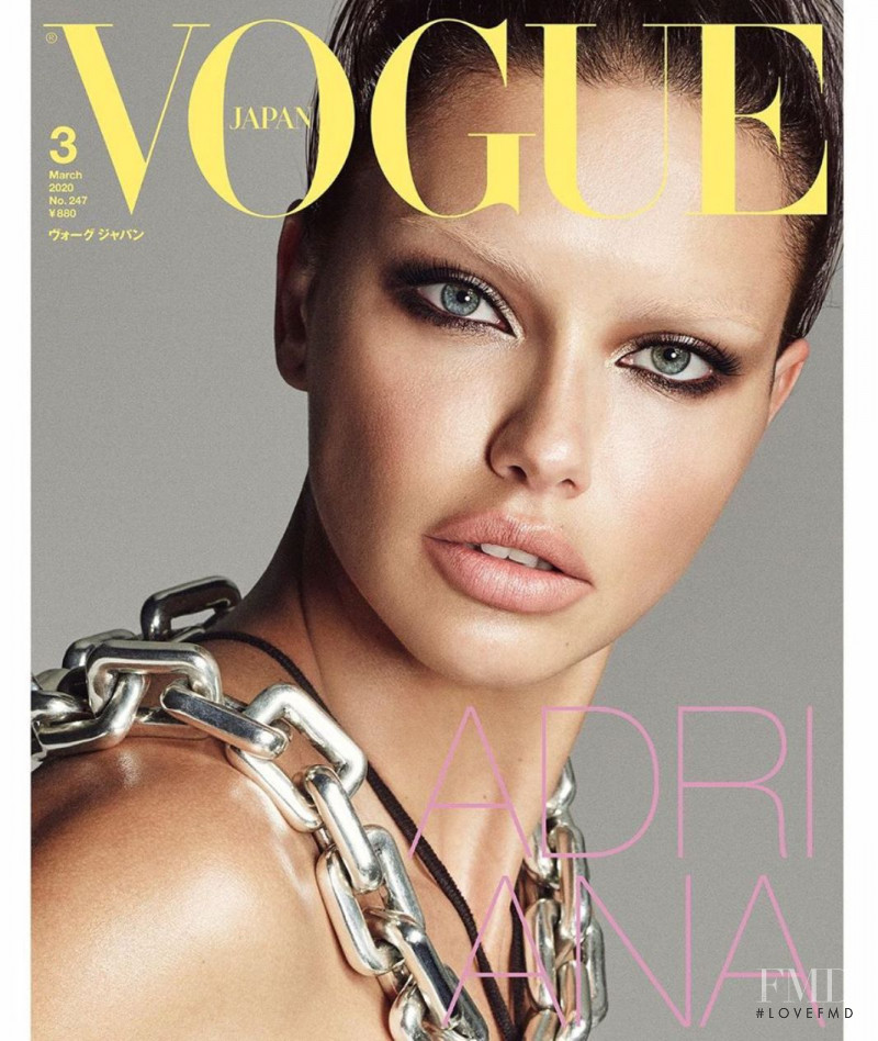 Adriana Lima featured on the Vogue Japan cover from March 2020