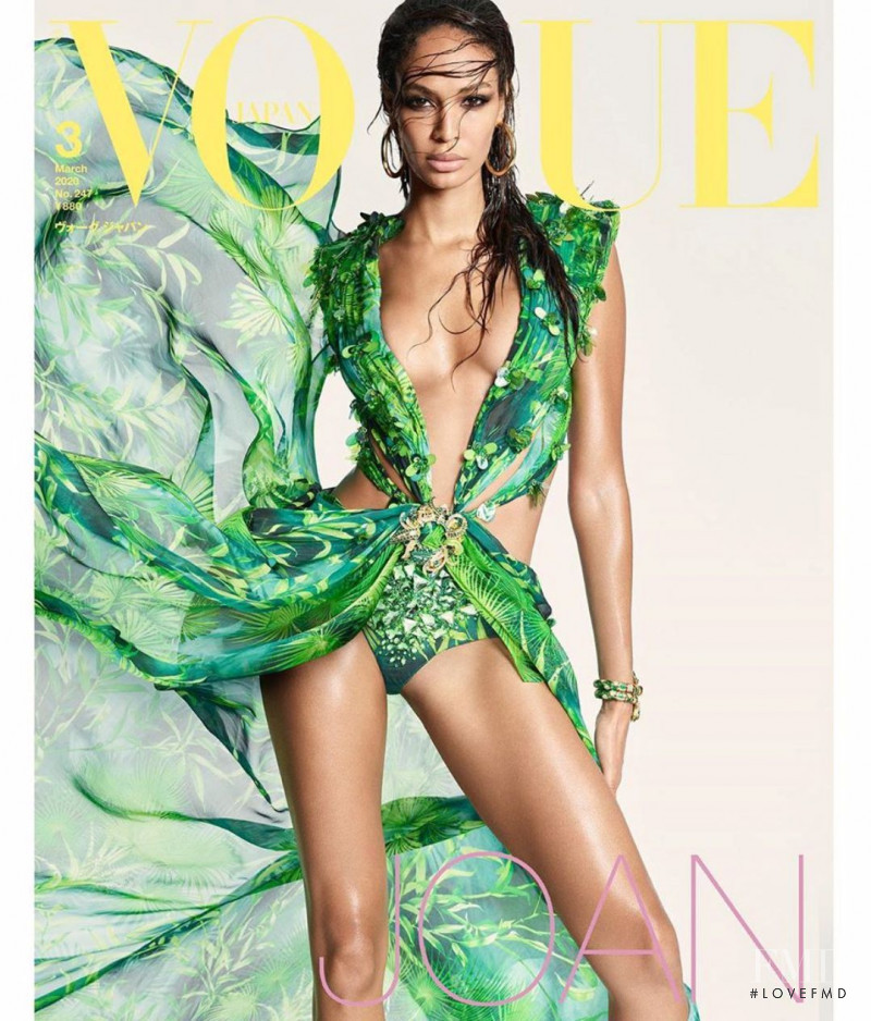 Joan Smalls featured on the Vogue Japan cover from March 2020