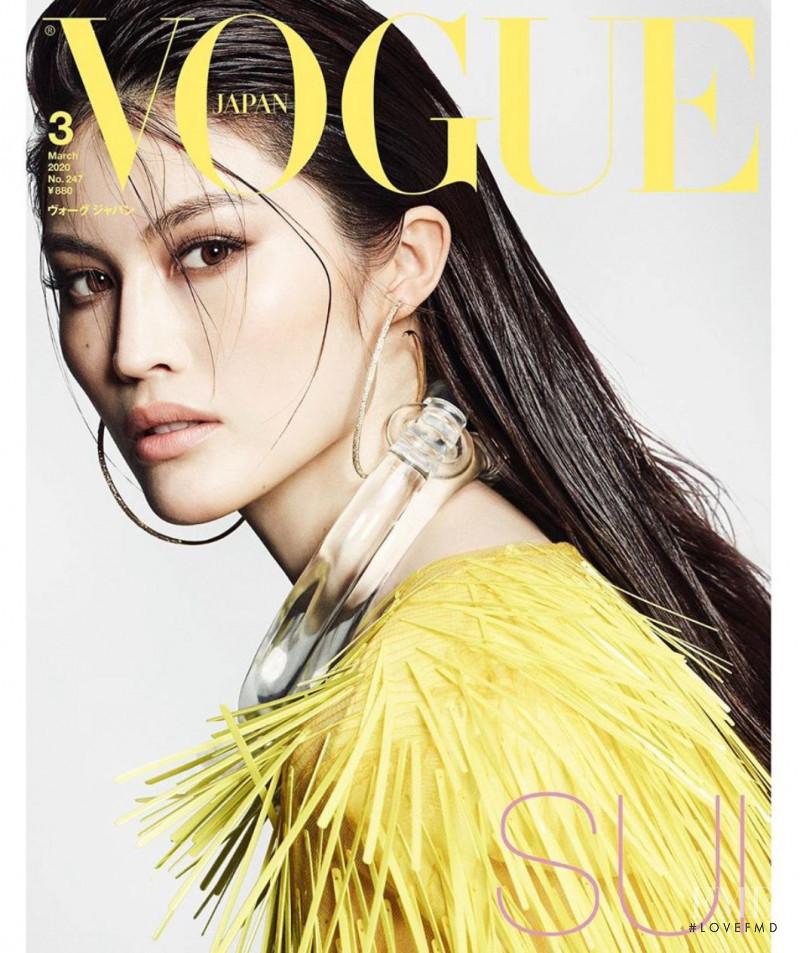 Sui He featured on the Vogue Japan cover from March 2020