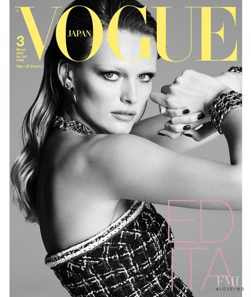 Edita Vilkeviciute featured on the Vogue Japan cover from March 2020