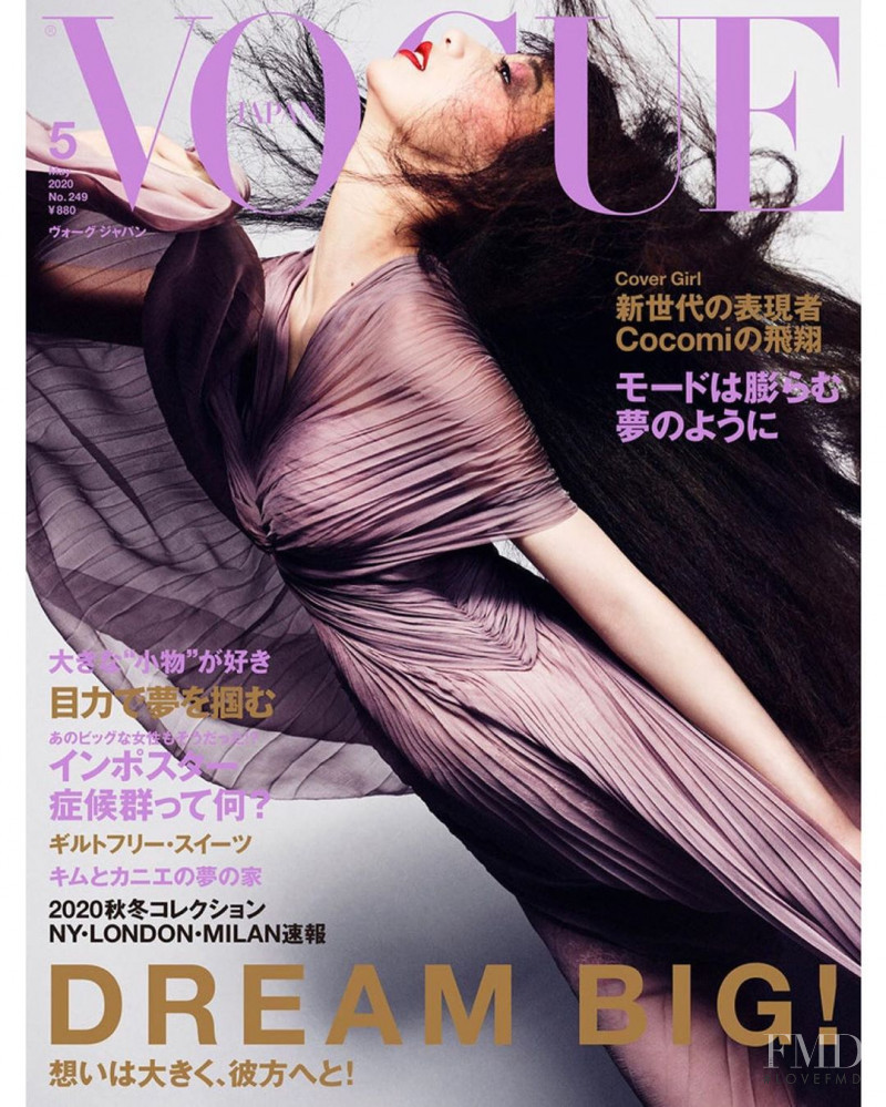 Cocomi featured on the Vogue Japan cover from May 2020