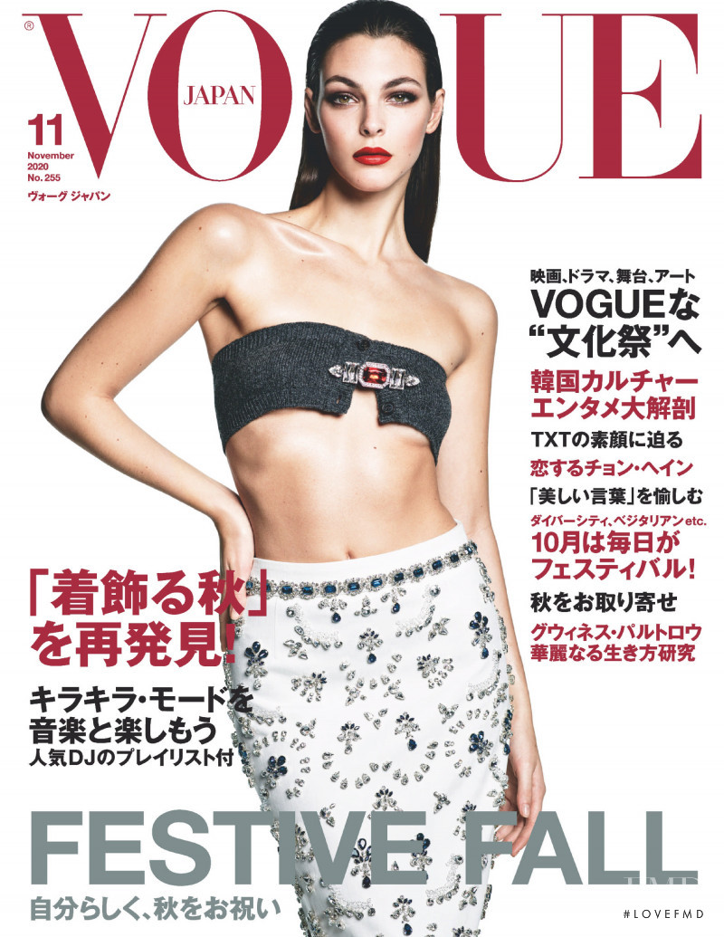 Vittoria Ceretti featured on the Vogue Japan cover from November 2020