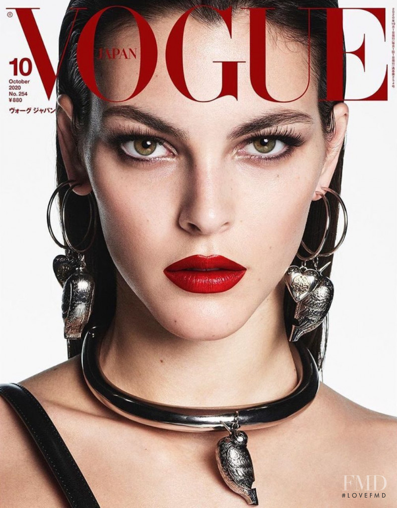 Vittoria Ceretti featured on the Vogue Japan cover from October 2020