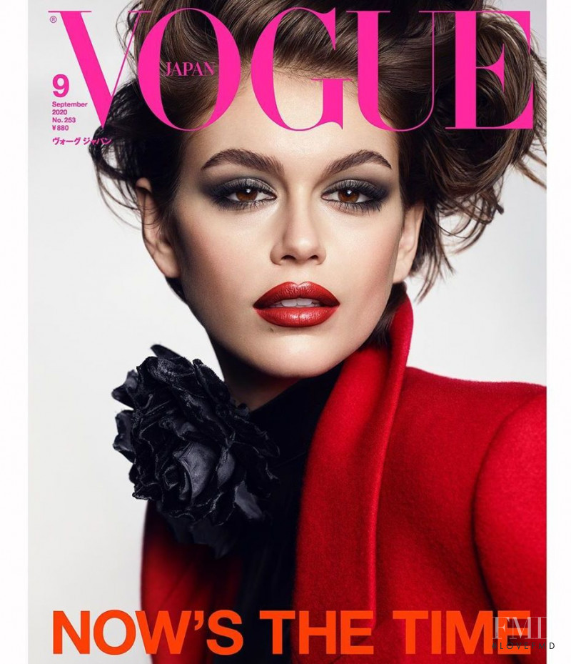 Kaia Gerber featured on the Vogue Japan cover from September 2020
