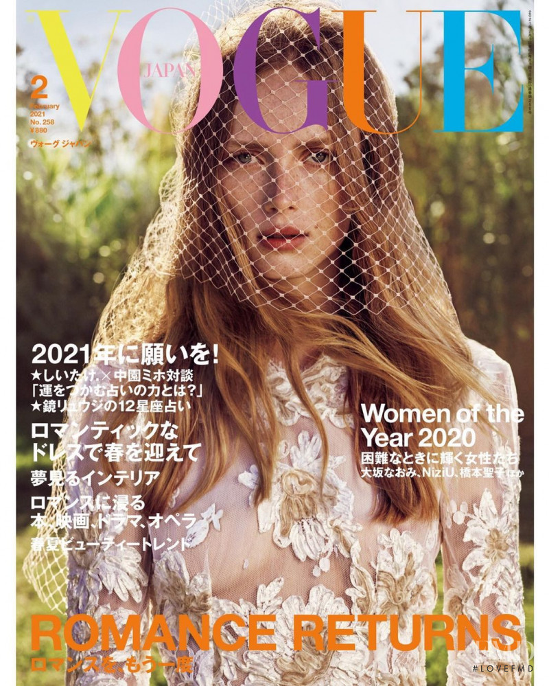 Rianne Van Rompaey featured on the Vogue Japan cover from February 2021
