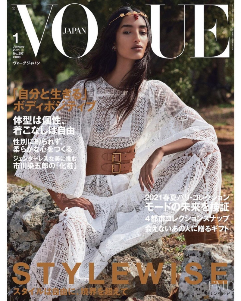 Mona Tougaard featured on the Vogue Japan cover from January 2021