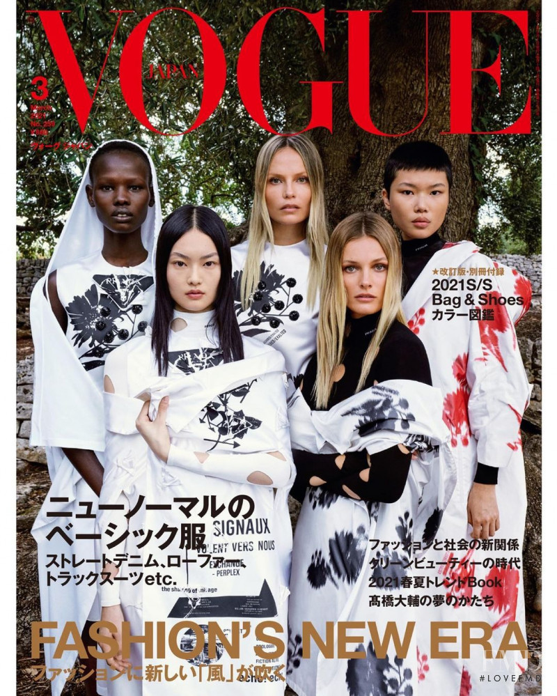 Natasha Poly, Edita Vilkeviciute, Cong He, Shanelle Nyasiase, Kayako Higuchi featured on the Vogue Japan cover from March 2021