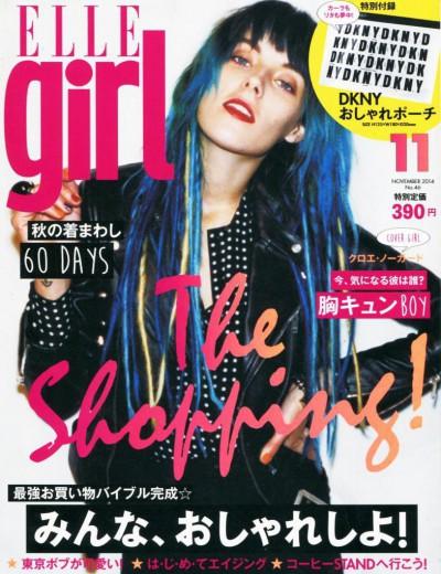 Elle Girl Japan