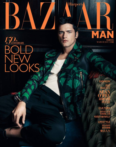 Harper\'s Bazaar Man Taiwan