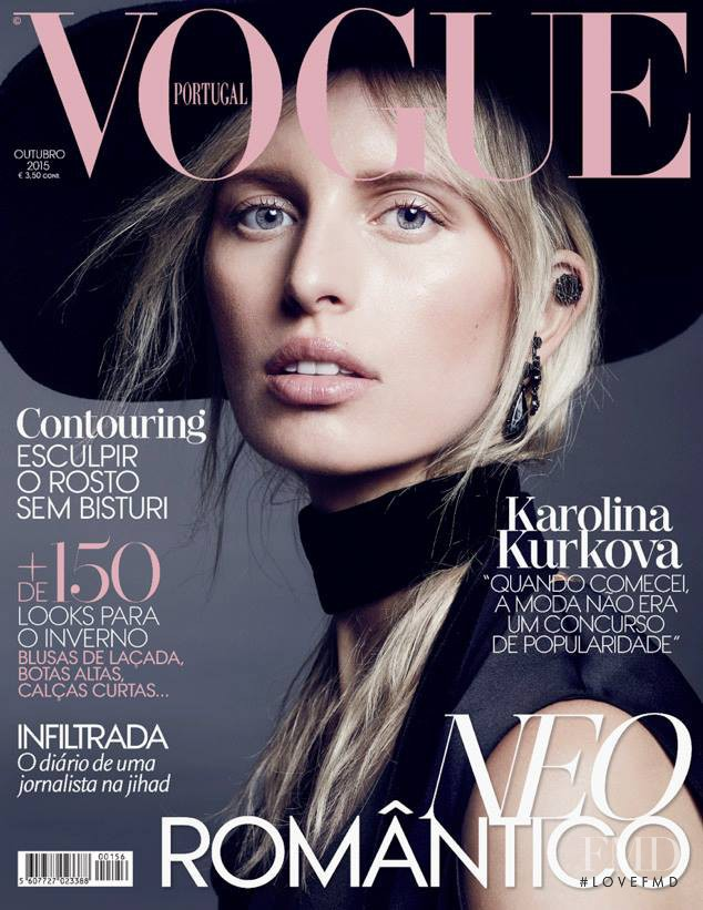 Karolina Kurkova featured on the Vogue Portugal cover from October 2015