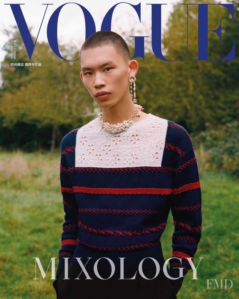 Yura Nakano featured on the Vogue Taiwan cover from November 2020