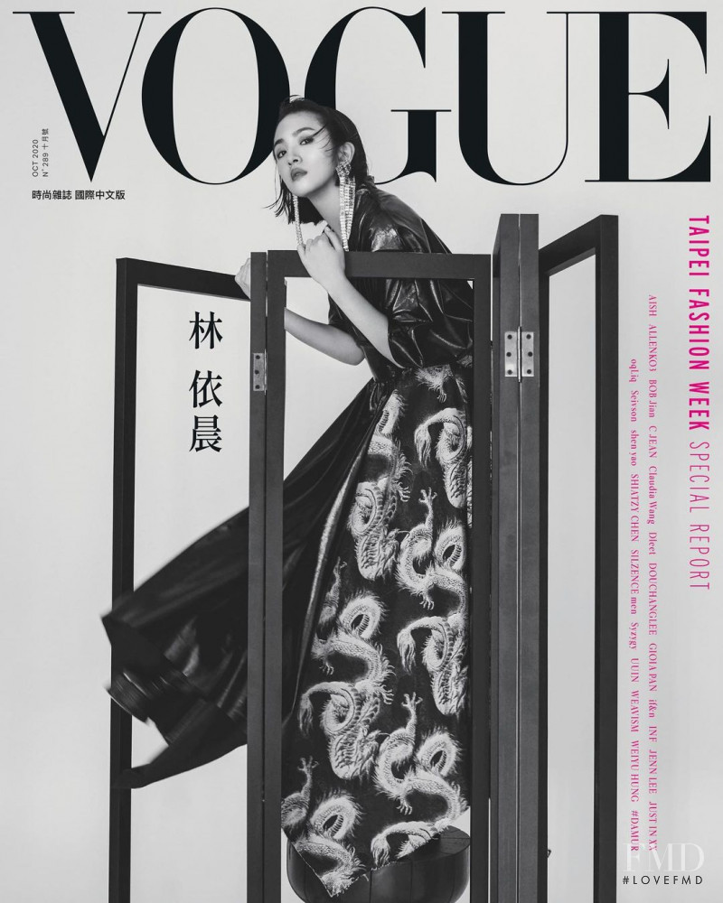 featured on the Vogue Taiwan cover from October 2020