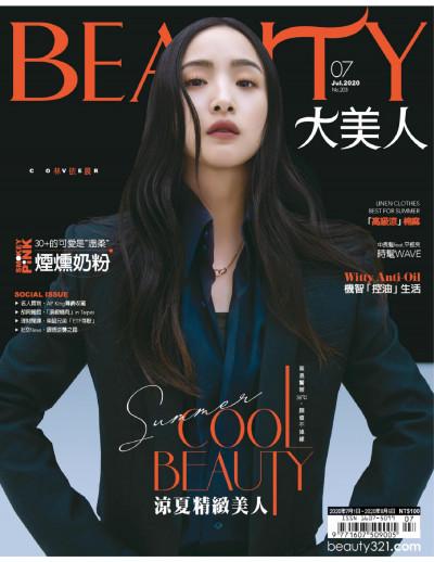 Beauty321
