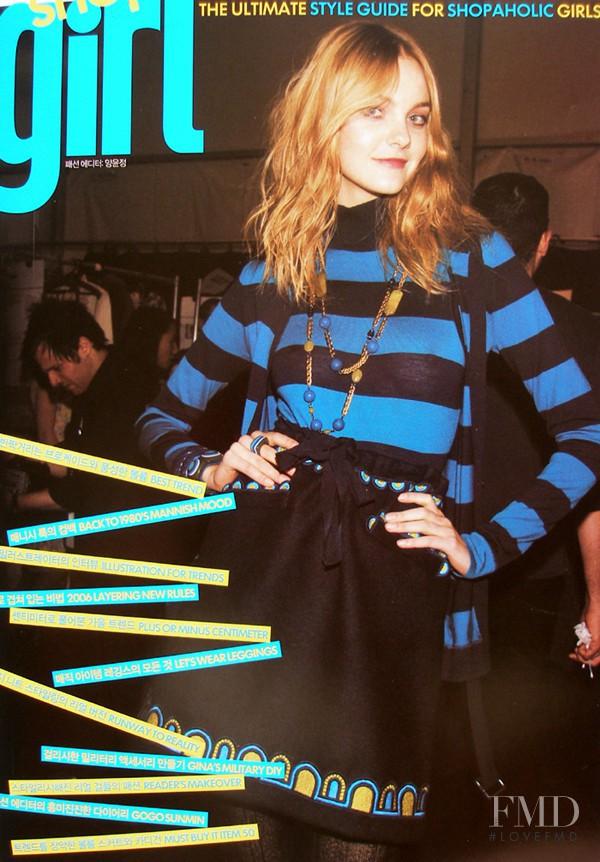 Caroline Trentini featured on the Elle Girl Korea cover from October 2006